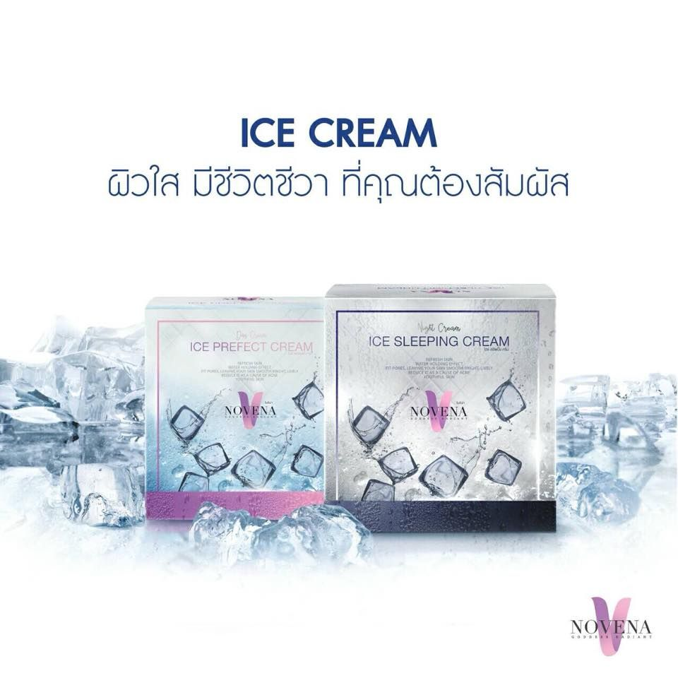 ครีมน้ำแข็ง - Ice Sleeping Cream - Ice Perfect Cream By Novena